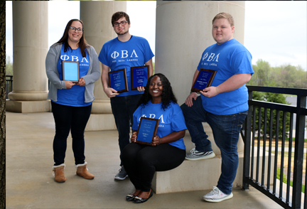 The newly established Phi Beta Lambda (PBL) chapter at Southcentral Kentucky Community and Technical College (SKYCTC) won four awards Saturday, April 14, at the 2018 Phi Beta Lambda State Leadership conference at the University of Kentucky.